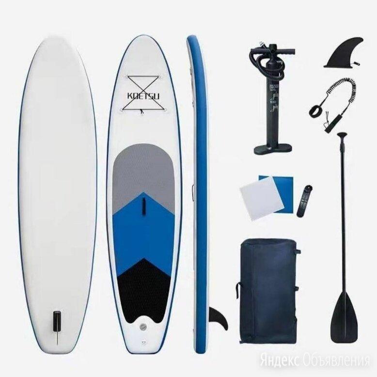 Надувная SUP-доска (SUP board) Koetsu 10.6(320см) по цене 19000₽ - Прочее, фото 0