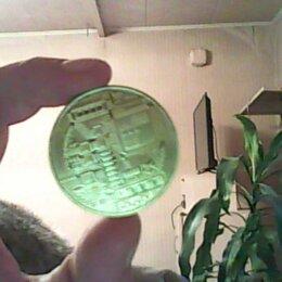Жетоны, медали и значки - Красиво переворачивать монету, 0