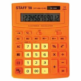 Калькуляторы - Настольный калькулятор Staff STF-888-12-RG, 0