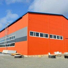 Готовые строения - Строим быстровозводимые здания и Ангары, 0
