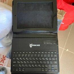 Клавиатуры - Клавиатура на Айпад, 0