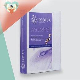 Постельное белье - Простыня на резинке ECOTEX AQUASTOP хлопок (влагонепроницаемая), 0