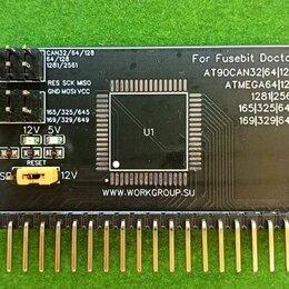Прочие комплектующие - Адаптер QFP-64 для Atmega fusebit doctor, 0