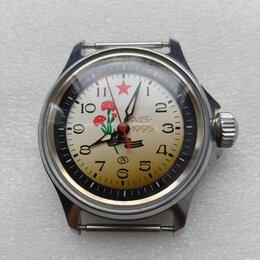 Наручные часы - Часы Восток посвященные Дню Победы, 0