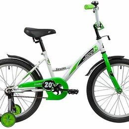 """Велосипеды - Велосипед novatrack strike 20"""", 0"""