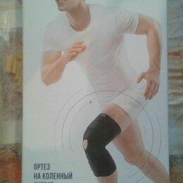 Устройства, приборы и аксессуары для здоровья - Ортез на коленный сустав ортопедический разъемный RKN-203, 0