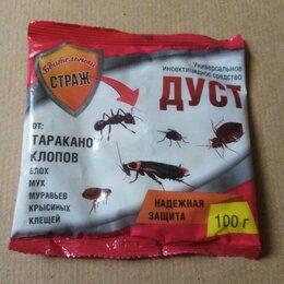 Средства от насекомых - Порошок чистый дом защита от тараканов дуст двойной эффект, 0