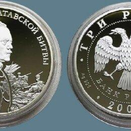 Монеты - 3 рубля 2009 год. #1 300- ЛЕТИЕ ПОЛТАВСКОЙ БИТВЫ. СПМД Ag925. , 0