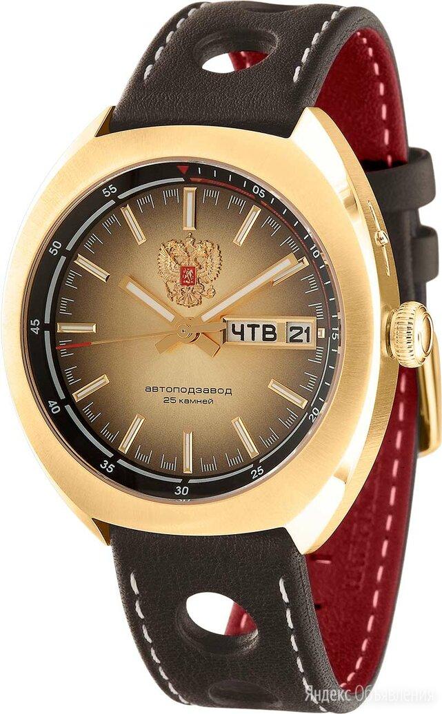 Наручные часы Слава 5019071/300-2427 по цене 29850₽ - Наручные часы, фото 0