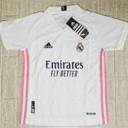 Спортивные костюмы и форма - Детская футбольная форма Реал Мадрид NIKE , 0