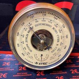 Метеостанции, термометры, барометры - Барометр Утес , 0