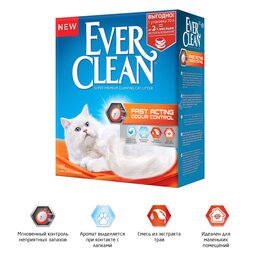 Наполнители для туалетов - Ever Clean Fast Acting комкующийся наполнитель быстрого действия для кошек 10л, 0