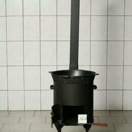 Печи для казанов - Казан 12 литров с печью 3мм, 0
