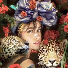 Настольные игры - Девушка с леопардами Артикул : GFR 5101, 0