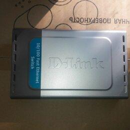 Проводные роутеры и коммутаторы - Коммутаторы D-Link DES-1008D (5 шт. с блоками питания), 0
