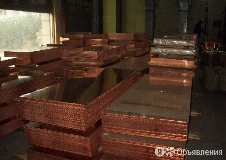 Лист медный 21х600х1500 мм М1Т ГОСТ 495-92 по цене 447₽ - Металлопрокат, фото 0