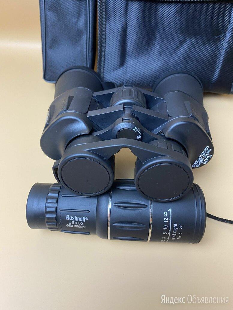 Бинокль + монокуляр по цене 3000₽ - Аксессуары и комплектующие, фото 0