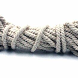 Веревки и шнуры - 5-005 Веревка х/б RUNIS, плетёная, 10 м, (8 мм)/240/, 0