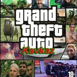 Игры для приставок и ПК - grand theft auto , 0