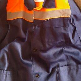 Одежда - Костюм мужской рабочий(летний), 0