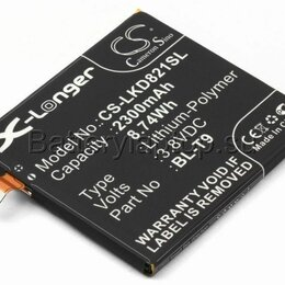 Аккумуляторы - Аккумулятор для LG D821 Nexus 5 (BL-T9), 0