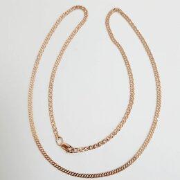 Цепи - Золотая цепь 44 см, 0
