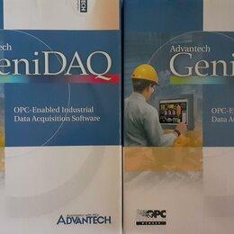 Программное обеспечение - GeniDAQ, 0
