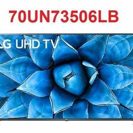 """Телевизоры - 70"""" 4K LED Smart TV LG 70UN73506LB тонкая полоса, 0"""