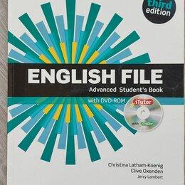 Литература на иностранных языках - Учебник+CD English file 3rd edition (Advanced), 0