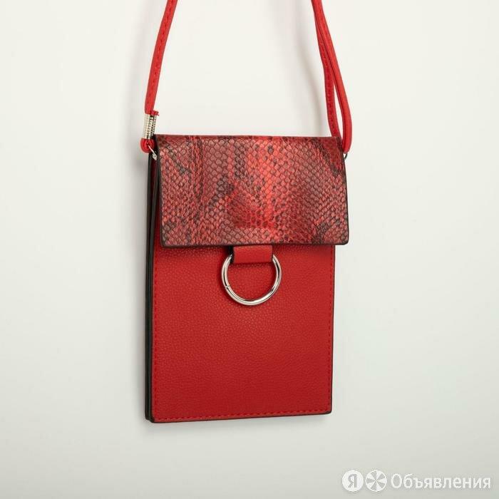 Сумка женская, отдел на клапане, длинный ремень, цвет красный по цене 620₽ - Сумки, фото 0