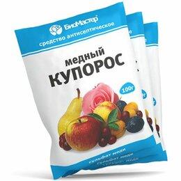 Химические средства - От болезней Медный Купорос 100 гр, 0
