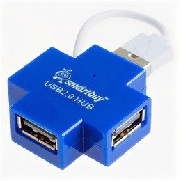 Аксессуары и запчасти для оргтехники - USB-хаб 2.0, Smart Buy SB19-B, 4 порта, синий, 0
