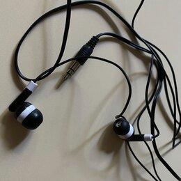 Наушники и Bluetooth-гарнитуры - Наушники , 0
