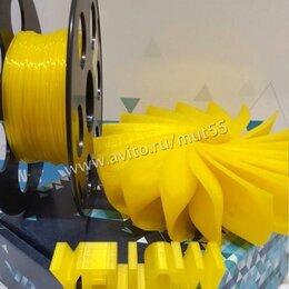 Аксессуары для умных часов и браслетов - PLA пластик для 3D ручек моток 10 метров желтый, 0