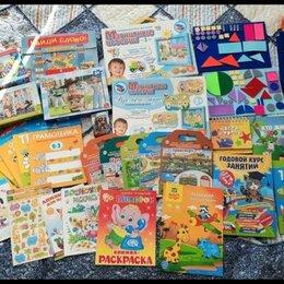 Обучающие материалы и авторские методики - Развивающие пособия, игры для детей 2-5лет пакетом, 0
