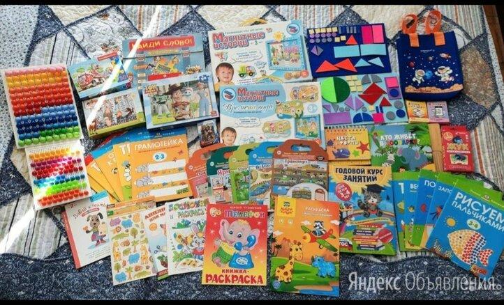 Развивающие пособия, игры для детей 2-5лет пакетом по цене 1500₽ - Обучающие материалы и авторские методики, фото 0