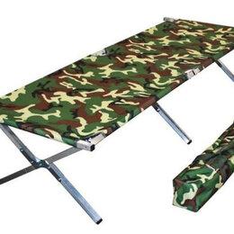 Походная мебель - Раскладушка-лежак, цвет зеленый камуфляж, чехол, 0