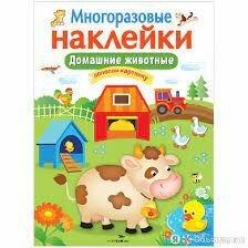 Книжка-задание, А4, ТД Стрекоза «Занимаемся на каникулах. Перед 1 классом», 64ст по цене 163₽ - Детские железные дороги, фото 0