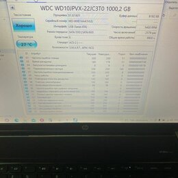 Жёсткие диски и SSD - HDD 2,5 Westerndigital 1Tb Sata б/у , 0