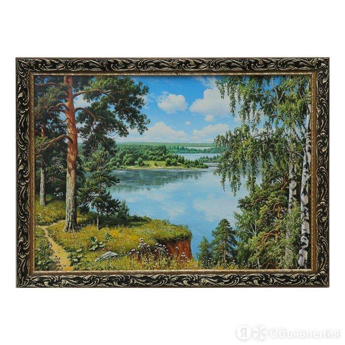 """Картина """"Пейзаж""""  76х56 см по цене 1278₽ - Картины, постеры, гобелены, панно, фото 0"""