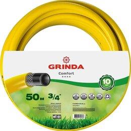 """Шланги и комплекты для полива - Поливочный шланг GRINDA Comfort 3/4"""", 50 м, 2, 0"""