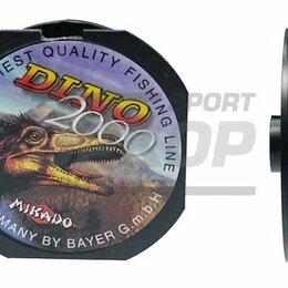 Леска и шнуры - Леска Mikado Dino 2000 150 м 1/10 (х14), 0