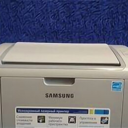 Принтеры, сканеры и МФУ - Принтер Samsung ML-2160, 0