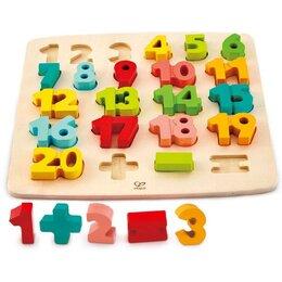 Головоломки - Головоломка-мозаика «Математическая», 0