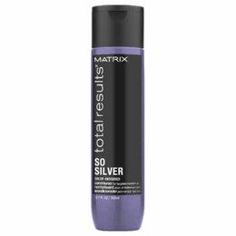 Ополаскиватели - Кондиционер Matrix So Silver направленного питания для светлых и седых волос,..., 0