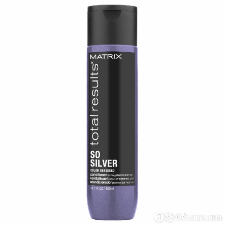 Кондиционер Matrix So Silver направленного питания для светлых и седых волос,... по цене 790₽ - Ополаскиватели, фото 0