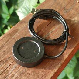 Аксессуары для умных часов и браслетов - Зарядное для часов Mi Watch Color Sports, 0
