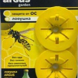 Косметика и гигиенические средства - Ловушка от ОС (вставка в бутылку) 2шт/уп, цена за уп Argus Garden, 0