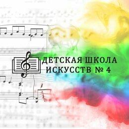 Учителя - Учитель фортепиано, 0