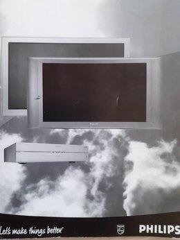 Телевизоры - Телевизор  филипс flat tv 37PF9965, 0